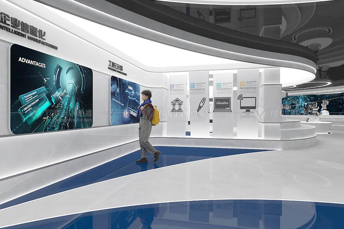全球资讯_智能制造展示中心-智慧展厅设计
